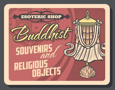 Buddhism religion, esoteric and buddhist souvenirs retro vector. Lotus flower and Dhvaja or Dhwaja flag as eight auspicious symbol. Фото со стока - 129654928