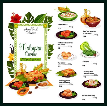Malaysian cuisine menu template. Vector asian food, bubbler bulb, beef and potatoes, fritters with shrimps, kuih bakar and lopez. Fried eggplants with chilli, bean sprouts with anchovies, patties
