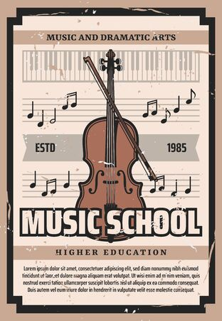 Violin playing school, dramatic arts higher education retro poster. Vector cello or contrabass music instrument conservatory education for beginners and professional musicians