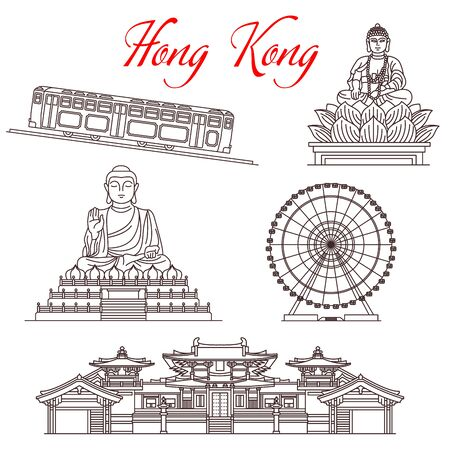 Hong Kong travel landmarks, architecture and famous sightseeing symbols. Vector Buddhist temples, Tian Tan Big Buddha in Lotus statue, wheel and Peak funicular Иллюстрация