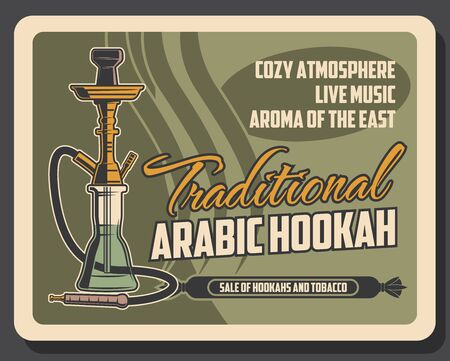Hookah smoking lounge bar, premium tobacco shop retro poster. Vector Arabic shisha or aroma nargile bar with live music, east and oriental traditional smoking 向量圖像