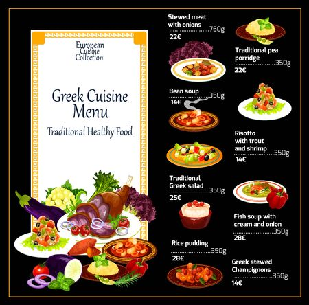 Greek cuisine restaurant menu, traditional greece mediterranean food dishes. Vector stewed eat with onion, pea porridge or trout and shrimp risotto, bean soup and Greek salad
