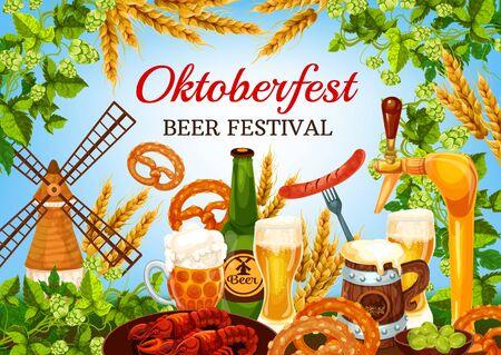 Oktoberfest beer festival, German Bavaria traditional fest food. Vector Oktoberfest craft beer in mug and bottle with sausages grill, pretzel and crayfish, malt hop and wheat spiklets Çizim