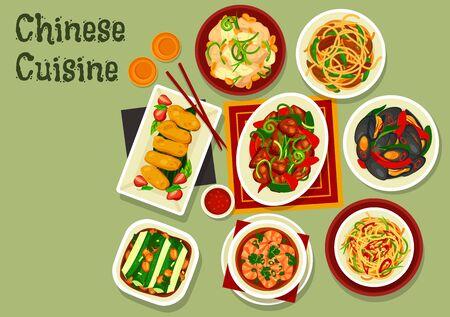 Plats du Nouvel An chinois de la cuisine asiatique. Boeuf sauté de vecteur et nouilles avec sauce chili et huîtres, crevettes épicées, salade de poulet aux noix de cajou et de concombre avec cacahuètes, moules, haricots, dessert au lait Vecteurs