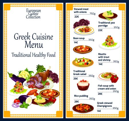 Greek restaurant folded menu template with seafood, fish, meat and vegetable dishes. Vector shrimp risotto, greek salad and salmon cream soup, beef and mushroom stews, pea porridge and rice pudding
