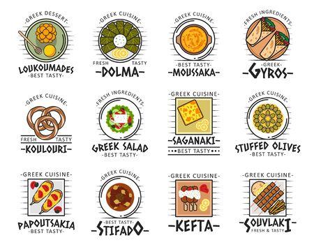 Greek cuisine dish icons with vector meat, vegetable and dessert food. Greek salad, souvlaki and pita gyros, moussaka, stuffed olives and dolma, beef stifado, kefta kebab and saganaki feta cheese