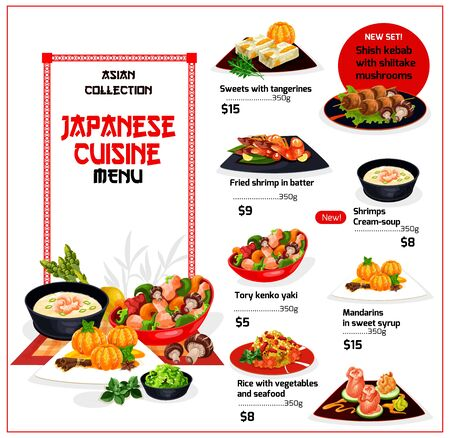 Japanese restaurant menu with asian seafood, vegetable dishes and fruit desserts vector template. Chicken stew, rice and grilled mushrooms, shrimp cream soup and fried prawns with marinated ginger Standard-Bild - 133938530