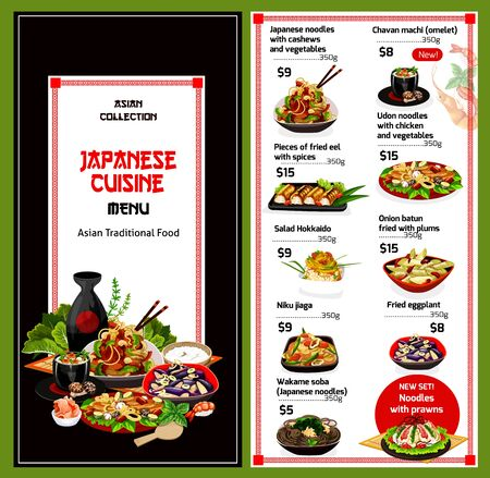 Japanese menu template of Asian cuisine restaurant vector design. Noodle and rice dishes with chicken meat, vegetables and seafood, seaweed, shrimp and cashew, fried eel, egg omelette and potato stew Illusztráció