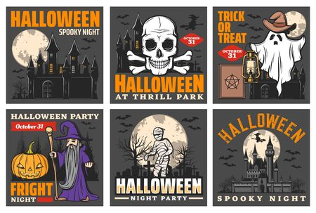 Halloween haunted house with night monsters vector design. Horror ghost, witch and pumpkin, moon, skeleton skull and bones, mummy and evil wizard with spellbook on graveyard retro posters Фото со стока - 132118191