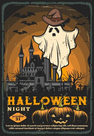 Halloween night haunted house with monsters. Vector pumpkins, horror ghost and bats, spooky graveyard, gravestones and trees, creepy lanterns and old castle, trick or treat party invitation design Иллюстрация