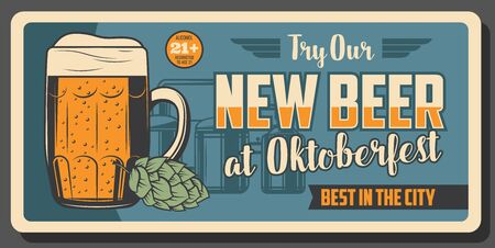 Oktoberfest party, new taste of beer retro brewing company. Vector mug of refreshing drink and brewery factory, craft beer on transparent. Hop and malt, low alcohol drink production, homemade product.