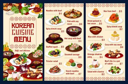 Fideos de cocina coreana con ternera, pescado con salsa de soja, sopa picante de kimchi y calamares rellenos, salchicha al vapor, ensalada tricolor. Fideos de almidón con ternera y ji, abadejo seco, shukrim pang. Menú de vectores Ilustración de vector