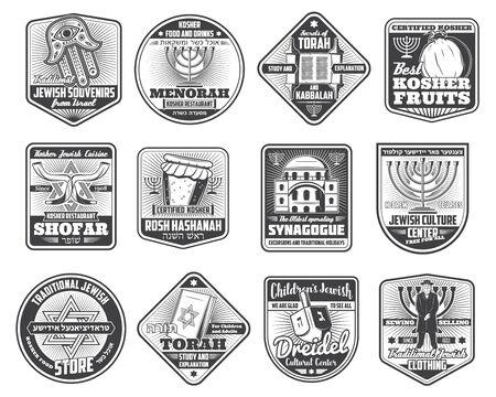 Judaism religion and jewish culture vector badges. Hanukkah menorah, torah and shofar horn, star of David, synagogue and hebrew rabbi, honey, jerusalem hamsa, dreidel or sevivon and pomegranate 일러스트