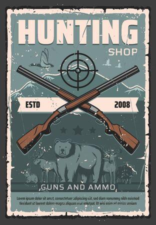 Hunting guns and hunter shotguns ammunition shop vintage retro poster. Vector hunting shotgun rifle ammo for wild animals, bear, elk or deer, boar and hare rabbit hunt trophy Illustration