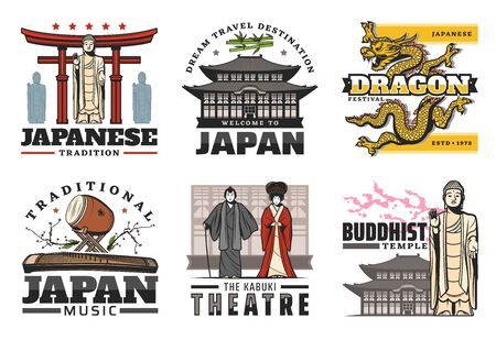 Japanese travel landmarks, culture and famous tradition symbols. Vector Japan Buddhism Shinto religion and Buddha at temple Torii gate, music instruments, Japanese dragon and kabuki theater