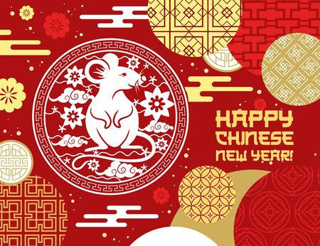 Happy Chinese New Year, 2020 mouse rat sign and paper cut pattern on red background. CNY Chinese New Year gold coins, clouds and sakura flower ornaments in border frame Ilustracja