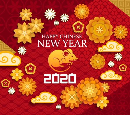 Happy Chinese New Year, 2020 rat mouse lunar zodiac sign and papercut ornaments on red background. CNY Chinese New Year clouds and chrysanthemum flowers pattern  イラスト・ベクター素材