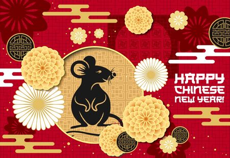 Happy Chinese New Year, 2020 mouse rat of lunar zodiac sign and papercut pattern. CNY Chinese New Year gold coins, clouds and chrysanthemum flower ornaments on red background