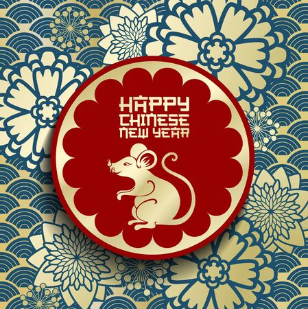 Happy Chinese New Year, China traditional holiday celebration vector card. 2020 Chinese New Year sign of rat on golden flower and scales pattern ornament background
