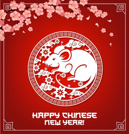Happy Chinese New Year, 2020 year of rat zodiac sign, vector hieroglyph greetings. Chinese New Year holiday symbols of sakura cherry blossom, stars, flowers and clouds pattern on red background