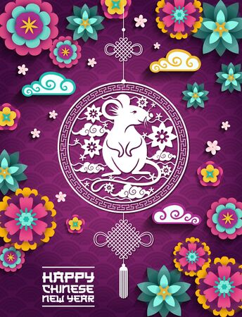 Happy Chinese New Year, 2020 mouse rat sign, clouds and flowers papercut pattern on purple background. CNY Chinese New Year greeting and ornaments in border frame Ilustração
