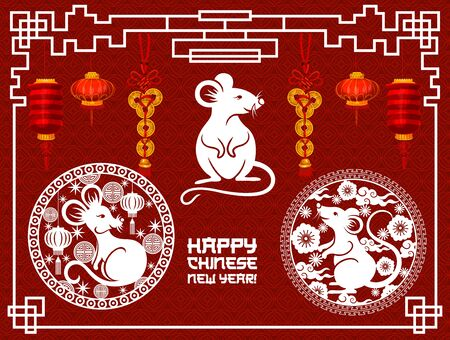 Chinese New Year rats or mouses with red lanterns and gold coins vector design. Asian animal zodiac or horoscope symbols with white papercut pattern of plum flowers, paper lamps and wealth amulets