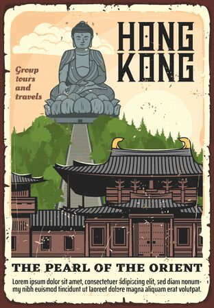 Hong Kong city landmark tours, East Asia countries tourism, travel agency vector vintage poster. Hong Kong famous architecture temples and shrines, Tian Tan Buddha statue at Ngong Ping, Lantau Island