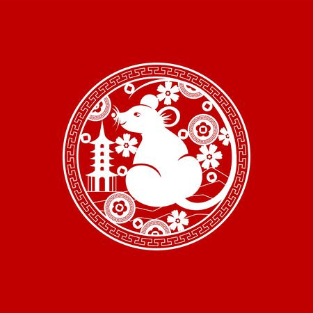 Chinese New Year of rat, ornament with pagoda and sakura flowers. Vector metal rat symbol, tori gate Ilustracja