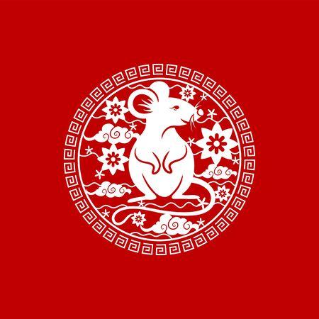 Symbole de rat de l'ornement rond du Nouvel An chinois avec des fleurs et des nuages. Pièce de monnaie coupée en papier de vecteur avec la souris Vecteurs