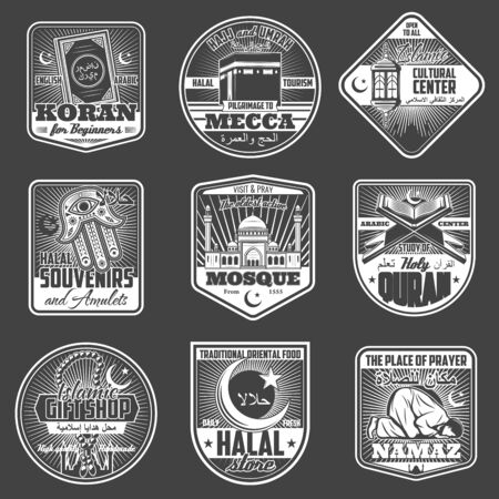 Ramadan Kareem and Eid Mubarak Islam religion monochrome isolated icons. Vector Koran or Quran book, Mecca, halal souvenirs, islamic cultural center, mosque and namaz place to pray, prayer icon Ilustrace