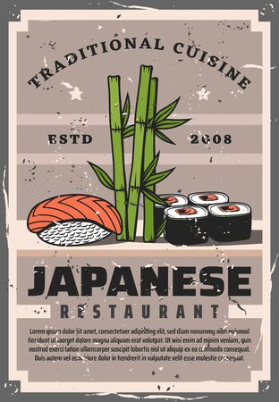 Japanese sushi rolls and fish nigiri vector design of Asian food with rice, salmon and tuna, seaweed nori and avocado retro poster with bamboo sprouts. Asian seafood restaurant and sushi bar menu  イラスト・ベクター素材