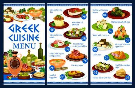 Greek restaurant menu vector template of feta, olive and vegetable salad, seafood risotto and meat pie. Cheese and eggplant rolls, moussaka, fish and dolma, squid, meatballs keftedes and honey cake  イラスト・ベクター素材