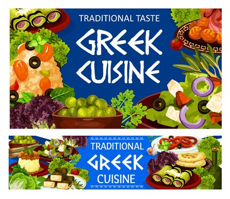 Greek cuisine vector dishes of vegetables, seafood and meat with olive oil and flatbread. Greek salad, feta and eggplant rolls, shrimp risotto, chicken stew, squid in wine sauce and meatball keftedes
