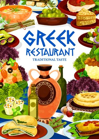 Greek restaurant menu cover of meat and seafood dishes with vegetables, bread, olive oil. Vector shrimp risotto, feta salad and moussaka, cheese and eggplant rolls, spinach pie and bread frame
