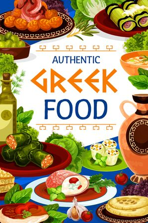 Greek food of vegetable, seafood and meat dishes with bread and olive oil. Vector frame of beef, eggplant and cheese rolls, stuffed squids and dolma, meatball keftedes and pita with herbs and spices