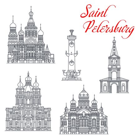 Saint Petersburg and Russia travel landmark vector icons. Ilustración de vector
