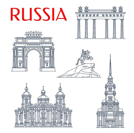 Saint Petersburg travel landmarks, Russia famous architecture and sightseeing symbols. Vector Bronze Horseman monument, Peter and Paul Cathedral, Narva Triumphal Arch and Moscow Gate
