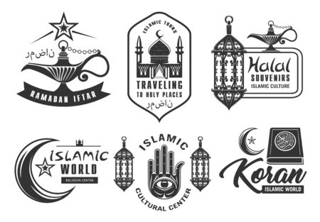 Muslim culture and isolam religion vector icon symbols. Islam culture center and Koran pilgrimage worship, Halal souvenirs shop and Ramadan Kareem iftar holiday, holy places travel icons Vettoriali