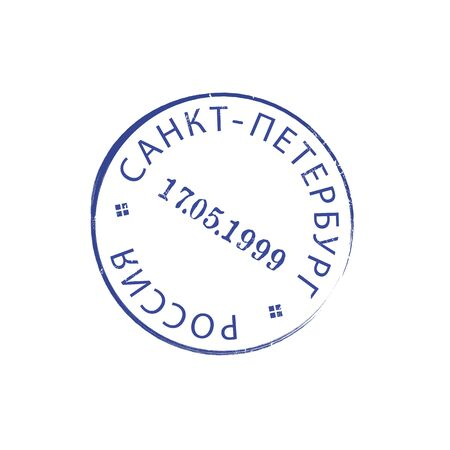 Saint Petersburg, Russia post stamp isolated round seal icon. Vector express post sign, post-office mark written in Russian. St. Petersburg mailing delivery round rubber ink seal template  イラスト・ベクター素材