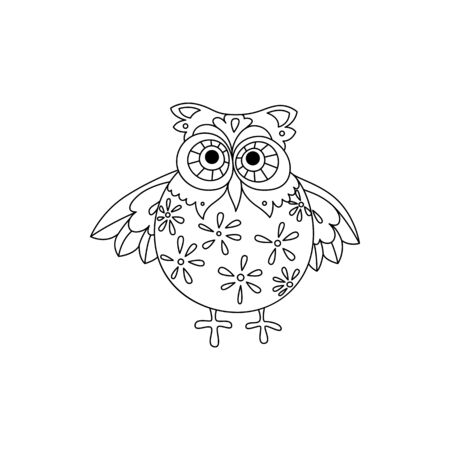 Owl hand drawn wild bird isolated sketch. Vector owlet, night-bird symbol of wisdom Illusztráció