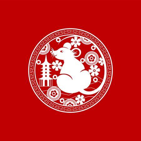Chinese New Year of rat, ornament with pagoda and sakura flowers. Vector metal rat symbol, tori gate 向量圖像