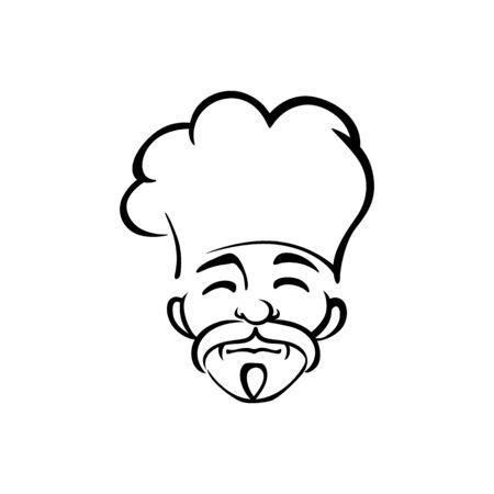 Senior korean chef outline vector illustration. Professional asian cook character isolated on white background. Vietnam, mongolian, chinese chef design element. Traditional cuisine restaurant logo