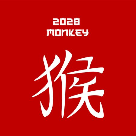 Monkey chinese horoscope hieroglyph, ape china lunar new year zodiac symbol for 2028, oriental culture and tradition, white typography on red background, vector illustration