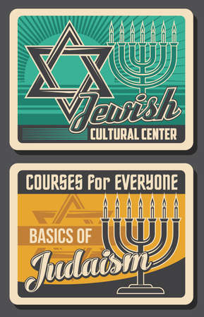 Jewish religion and culture, vector retro vintage posters, Judaism cultural center and Hebrew courses. Torah teaching and synagogue rabbi traditions, Davis Star Magen and Hanukkah menorah candlestick
