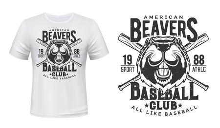 Baseball sport club, vector print on t-shirt mockup. American beavers baseball team or varsity league badge with bats for t shirt