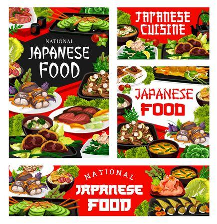 Japanese cuisine pickled ginger with otsu salad, tofu soup, wakame udon noodles, seafood shrimp balls, horenzo no ochitasi. Japanese national restaurant menu vector covers and banners Ilustração