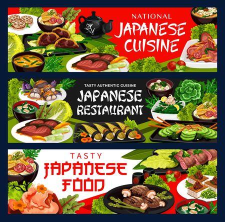 Japanese cuisine restaurant menu, traditional Japan meal dishes. Japanese tofu soup and wakame udon noodles, seafood shrimp balls, horenzo no ochitasi and pickled ginger with otsu salad Ilustração