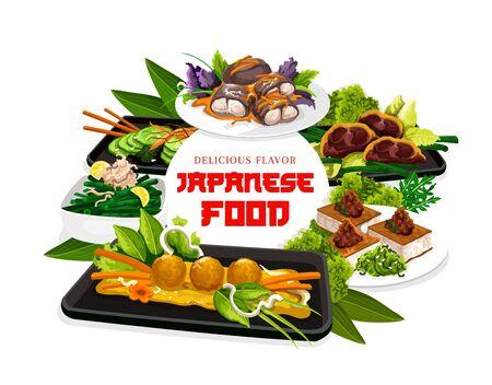 Japanese cuisine dishes, restaurant menu vector banner. Japanese shrimp balls, meat and tofu steak, marinated pork with sesame and ginger, butanico no harasiyake and horenzo no ochitasi