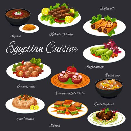 Egyptian cuisine meals vector menu template. Imjadra, kebbab with saffron, stuffed rolls and cabbage meals. Sardine patties, tomato with rice, lamb couscous, baklawa and trotter soup dishes Иллюстрация