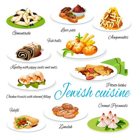 Jewish cuisine vector menu meals. Gomentashi and liver pate, aingemaihts and fish balls, kindley with poppy seeds and nuts. Potato latkes and falafel, chicken breasts, zemelah and coconut pyramids Ilustração